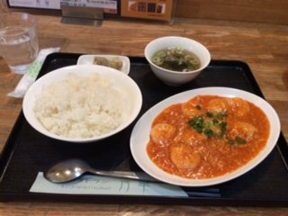 Restaurant Shuka
