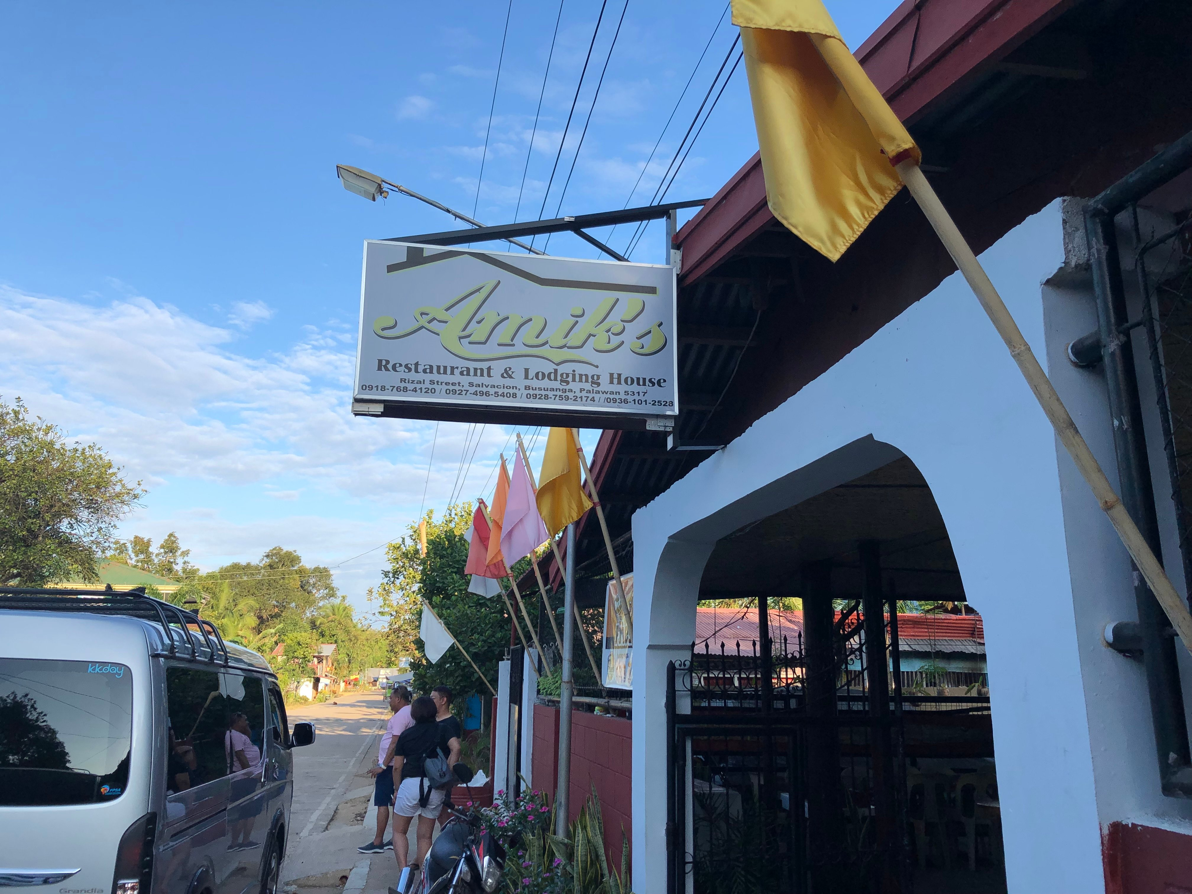 Amik's Restaurant and Lodging House