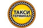 Самое необходимое для современного пассажира может предложить дешёвое такси Киева «Терминал»: ни (394968929)
