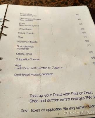Page from the Menu