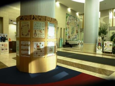 Mitsubishi UFJ Trust and Banking Shintaku Museum