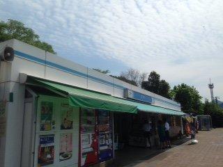 Oji Parking Area Outbound