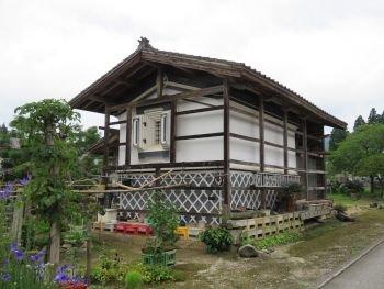 Zuiun-ji Temple
