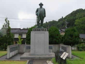 Statue of Kyuten Jukki