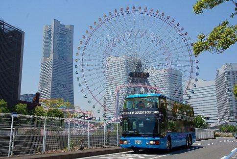 Keikyu Open Top Bus Yokohama