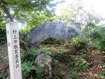 The Site of Hirabayashi Kagoyama Castle