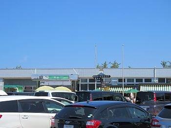 Yoneyama Service Area Inbound