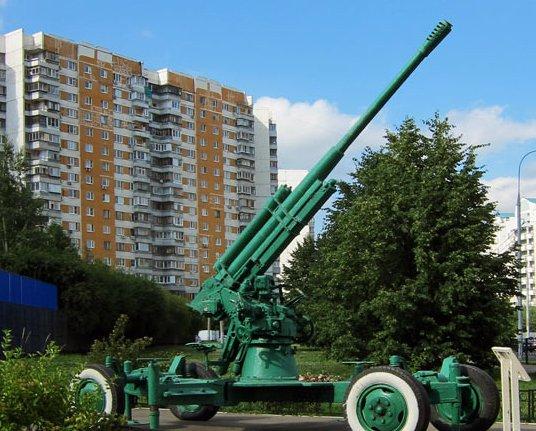 Zenitka - 58mm