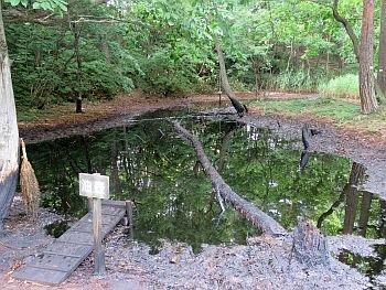 The Site of Okuyama Noshojokan Iseki Kusosu Aburatsubo