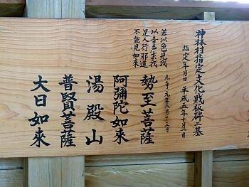 Hotoku-ji Temple