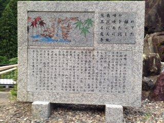 Kuma Minamimine Monument