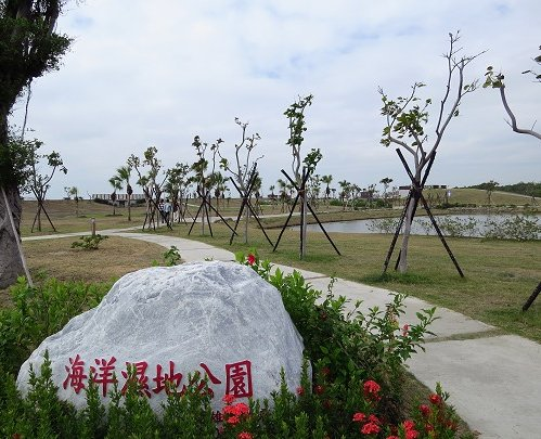 Linyuan Ocean Wetland Park