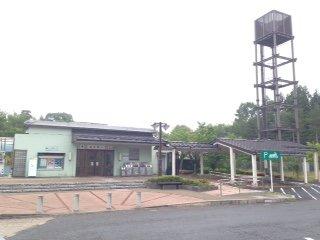 Kambikiyama Parking Area Outbound