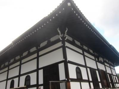 Tenryu-ji Temple Hatto