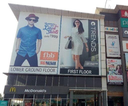 Upal Universal Mall