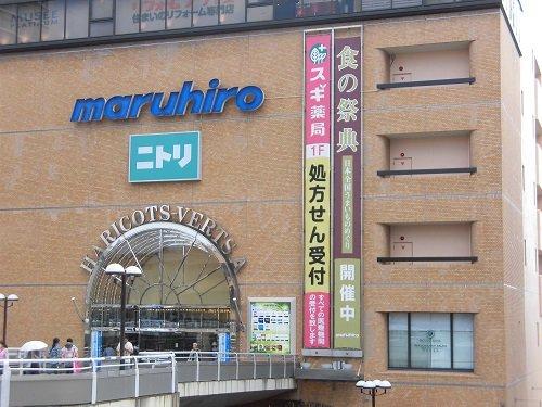 Maruhiro Department Store Ageo