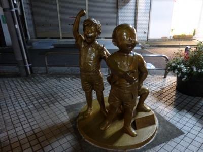 Shonen Ryosan Statue