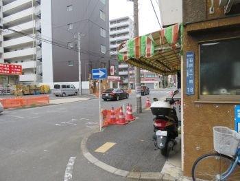 Joun Kurimoto Residence Monument