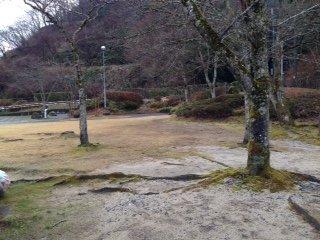 Tsutsuga Parking Area Outbound