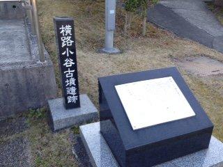 Tsutsuga Parking Area Inbound