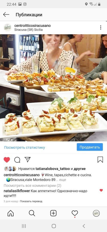 Fuori Ortigia Cucineria