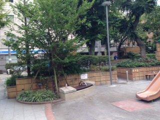 Shiogama Park