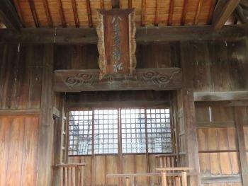 Yachihoko Shrine