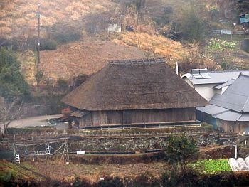 Ochiai Village Viewpoint