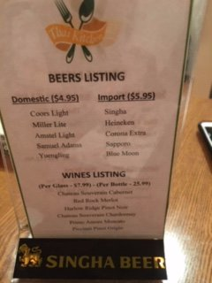 Beers for sale