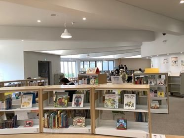 Kitakyushu Children's Library