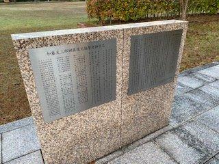 Statue of Kato Tomosaburo