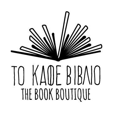 To Kafe Vivlio- The Book Boutique