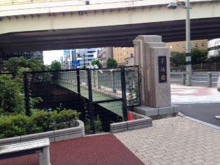 Kayaba Bridge