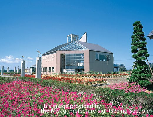 Izunuma-Uchinuma Sanctuary Center