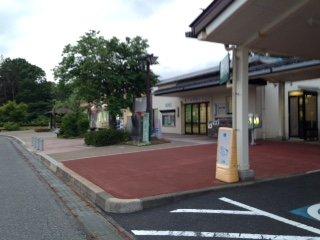 Kambikiyama Parking Area Inbound