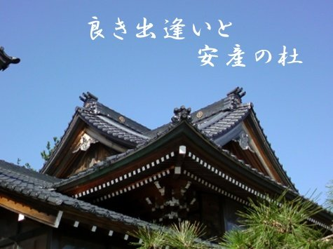 Yasumaru Hiyoshi Shrine
