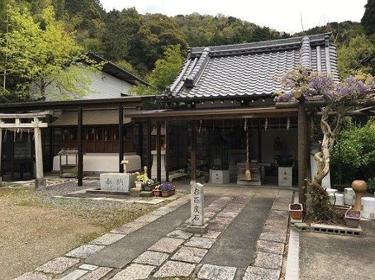 Hakuryusanhoju-ji Temple