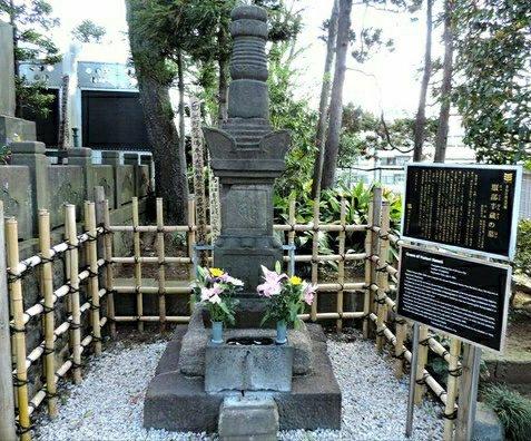 Hattori Hanzō's Grave