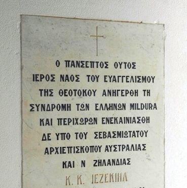 Greek Orthodox War Memorial Church