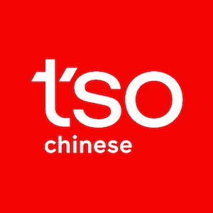 Logo - We're Austin's *only* Chinese takeout restaurant w/Free Delivery & No Tipping.