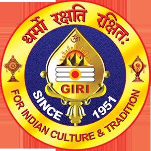 GIRI - Giri Trading Agency Private Limited