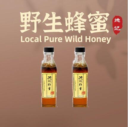 槟城德记售卖100%纯正蜂蜜,1kg 装