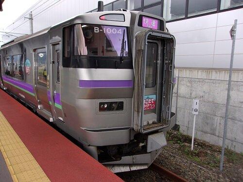 Shin-Hakodate-Hokuto Station