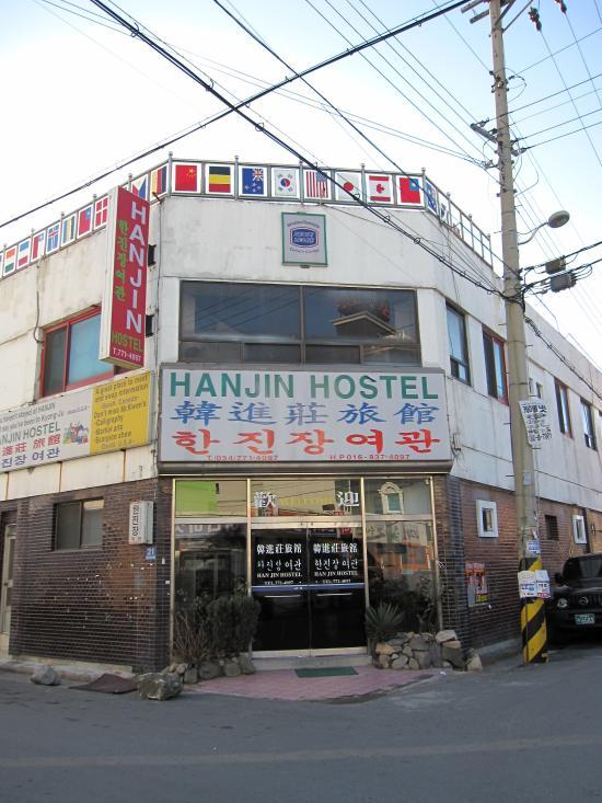 Hanjin Hostel