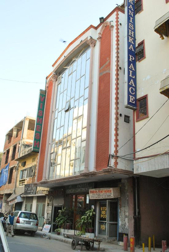 Hotel Vishesh Continental