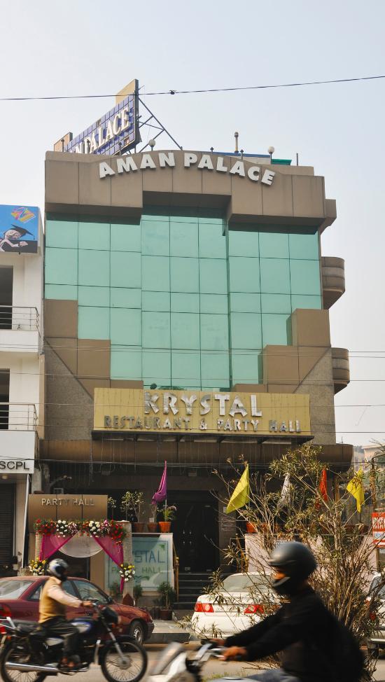 아멘 팰리스 호텔