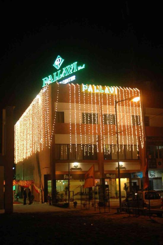 Hotel Pallavi West