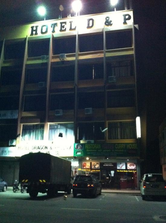 드래건 & 피닉스 호텔