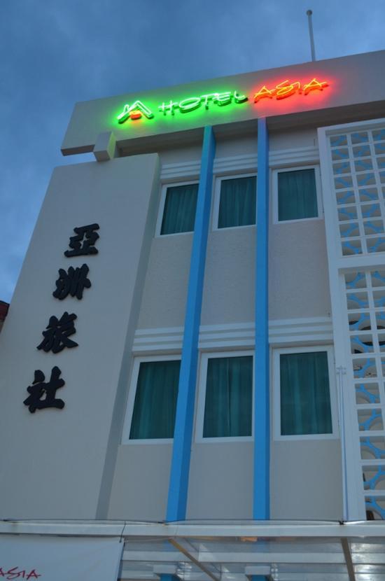 호텔 아시아 랑카위