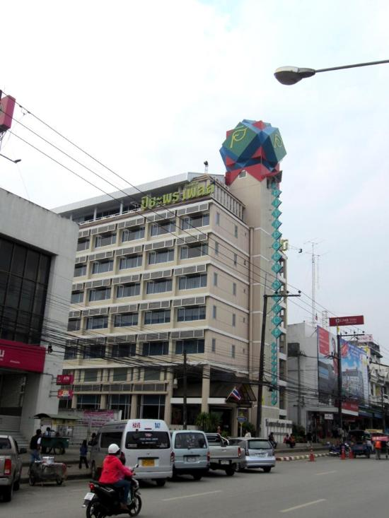 Piyaporn Place Hotel